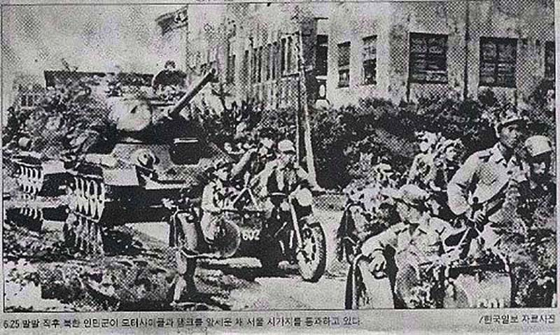 the 1950 north korean invasion essay Find essays and research papers on korean war at korean war essays & research papers truman's response to the north korean invasion in june 1950 wasn't.