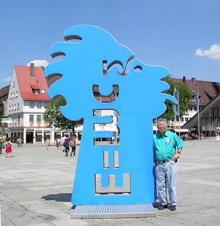 Indeed Ulm